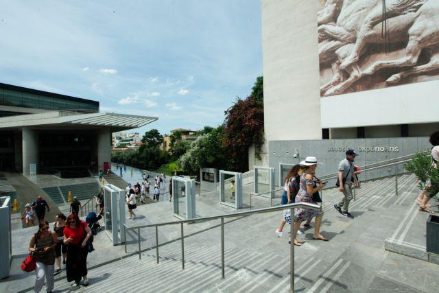 ΕΛΣΤΑΤ: Τα πιο δημοφιλή μουσεία και αρχαιολογικοί χώροι για φέτος