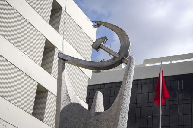 ΚΚΕ : Κερδισμένοι οι λίγοι, χαμένοι οι εργαζόμενοι από το σχέδιο για τη ΔΕΗ | in.gr