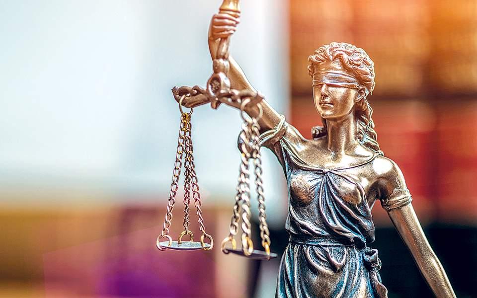 Η Δικαιοσύνη που θέλουμε