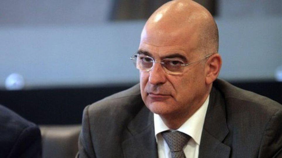 Υπουργείο Εξωτερικών : Ο Νίκος Δένδιας ενημέρωσε τα κόμματα για την τουρκική προκλητικότητα