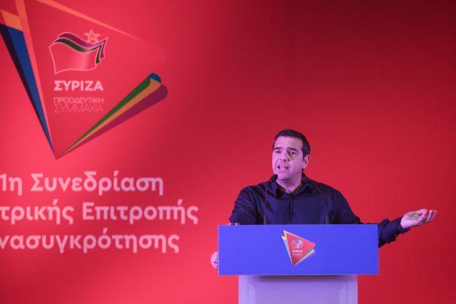 Τσίπρας: Να ενημερώσει ο πρωθυπουργός για την τουρκική προκλητικότητα