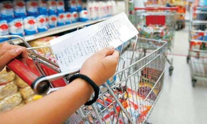 ΕΛΣΤΑΤ : Στο 0,2% ο πληθωρισμός τον Νοέμβριο
