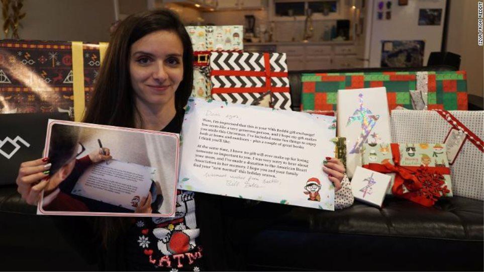 Ο Μπιλ Γκέιτς πήρε χριστουγεννιάτικο δώρο σε μία άγνωστη –Η αντίδρασή της και το δώρο του Κροίσου