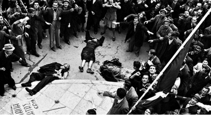 Δεκεμβριανά : 75 χρόνια από τα αιματηρά γεγονότα της Αθήνας   in.gr