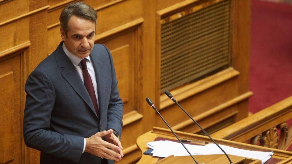 Βουλή : Νέα μείωση του ΕΝΦΙΑ αναμένεται να ανακοινώσει ο Μητσοτάκης