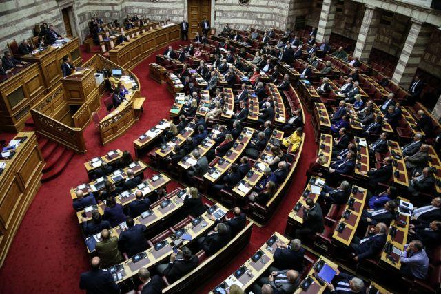 Ψήφος αποδήμων : Ιστορική συναίνεση στη Βουλή – Πέρασε με 288 ψήφους | in.gr