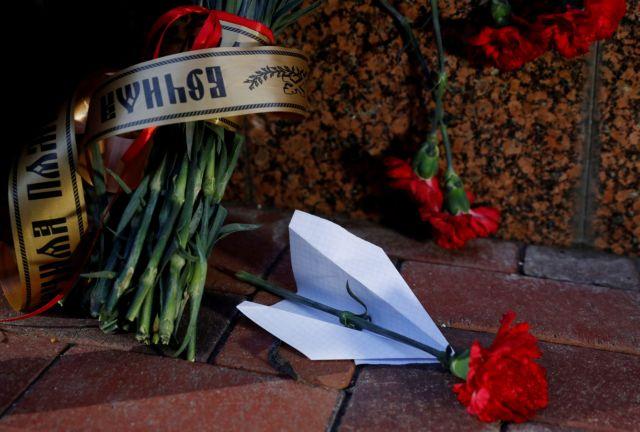 Αεροπορική τραγωδία στον Ιράν : «Ημέρα εθνικού πένθους» η 9η Ιανουαρίου