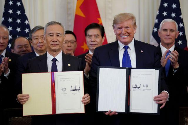 ΗΠΑ και Κίνα υπέγραψαν τη «Φάση 1» της εμπορικής συμφωνίας