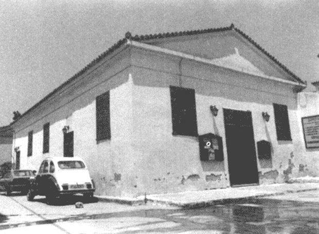 Το πρώτο ανώτερο εκπαιδευτικό ίδρυμα στο νεοελληνικό κράτος | in.gr