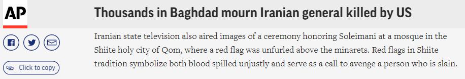 Σε κόκκινο συναγερμό οι ΗΠΑ – Φοβούνται ιρανικό χτύπημα ακόμα και στο επόμενο 48ωρο