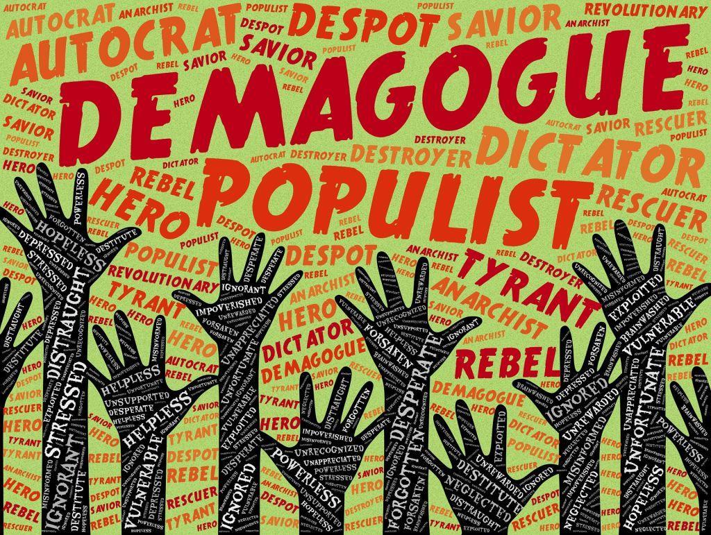 «Εξυπνος» λαϊκισμός | in.gr