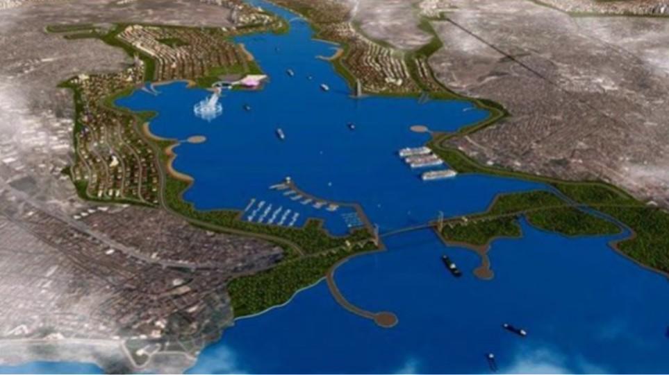 Θύελλα αντιδράσεων για τη διώρυγα στην Κωνσταντινούπολη | in.gr
