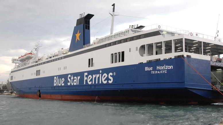 Ηράκλειο : Πρόσκρουση του Blue Horizon στο λιμάνι κατά την πρόσδεση