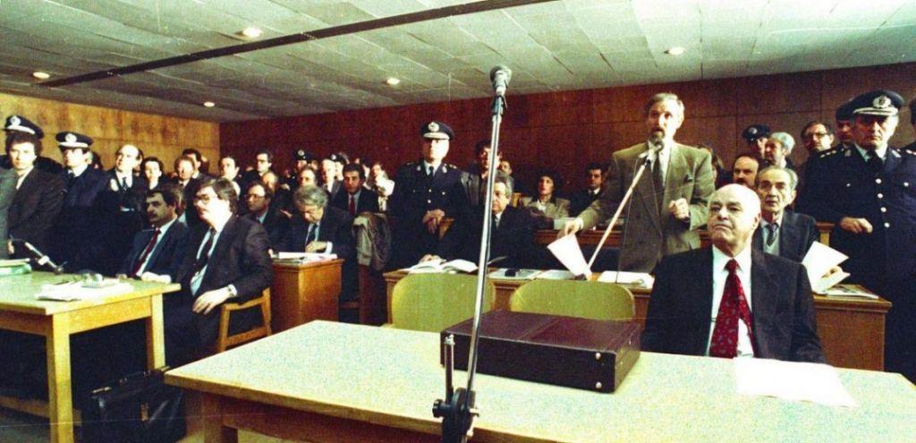 16/1/1992 : Το Ειδικό Δικαστήριο εκδίδει την ετυμηγορία του για το σκάνδαλο της Τράπεζας Κρήτης
