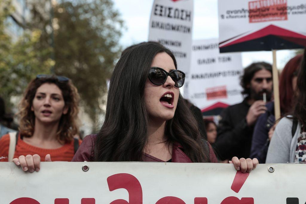 Πανεκπαιδευτικό συλλαλητήριο το μεσημέρι στα Προπύλαια για τα πτυχία των Κολεγίων