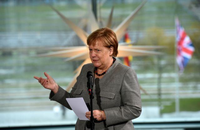 Γερμανία : Να διασωθεί η πυρηνική συμφωνία με το Ιράν – Απορρίπτει την προτροπή Τραμπ