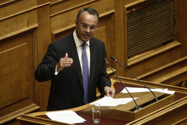 Σταϊκούρας : Βελτίωση της βιωσιμότητας του χρέους μέσω του swap Δημοσίου – Εθνικής Τράπεζας