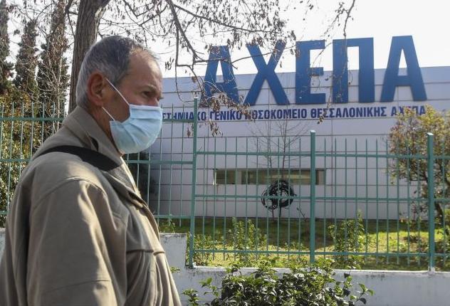 Κοροναϊός Ελλάδα: Δύο νέα ύποπτα κρούσματα σε νοσοκομεία στη Θεσσαλονίκη