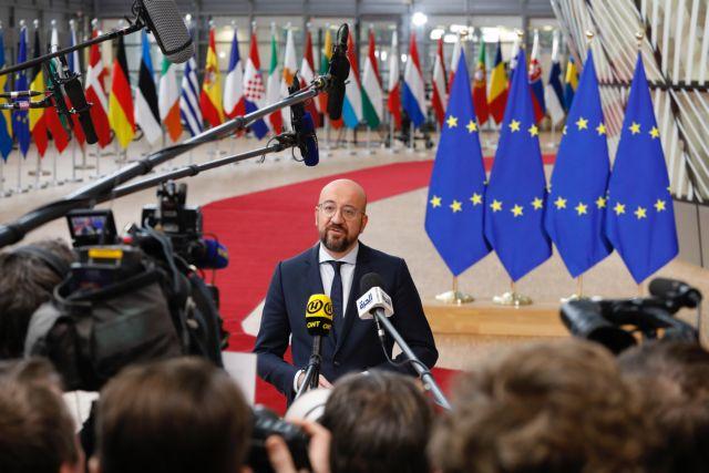 Βαβέλ για τον προϋπολογισμό της ΕΕ – Ποιοι είναι οι κίνδυνοι για την Ελλάδα | in.gr