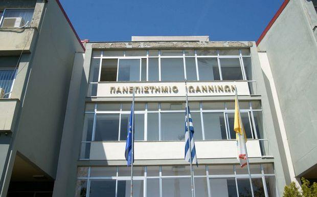 Γιάννενα: Τι αναφέρει ο πρύτανης για τον καθηγητή που πουλούσε σημειώσεις έναντι αμοιβής | in.gr
