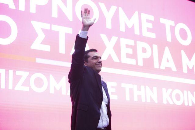 Οργή ΚΙΝΑΛ για Τσίπρα : Καταγγέλλουν τον ΣΥΡΙΖΑ για copy paste πασοκικών συνθημάτων