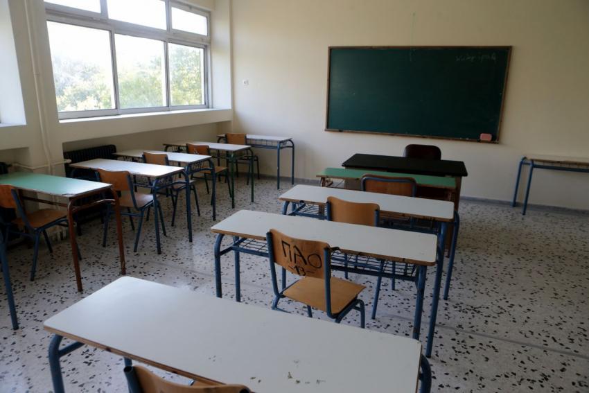 Νέο κρούσμα σχολικής βίας: Τον έδειραν άγρια όταν προσπάθησε να υπερασπιστεί την αδελφή του