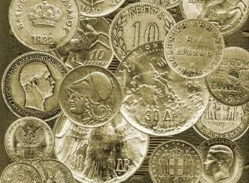 Η ιστορία του νεοελληνικού νομίσματος | in.gr
