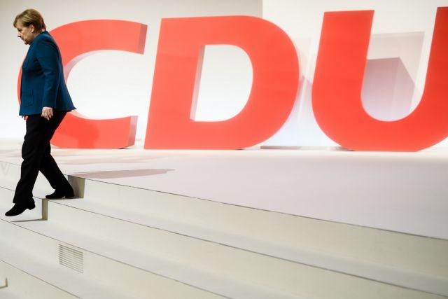 Γερμανία: Οι τρεις υποψήφιοι για την ηγεσία του CDU