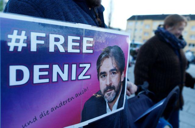 Τουρκία : Εισαγγελέας ζητά ποινή 16 ετών για δημοσιογράφο της Die Welt