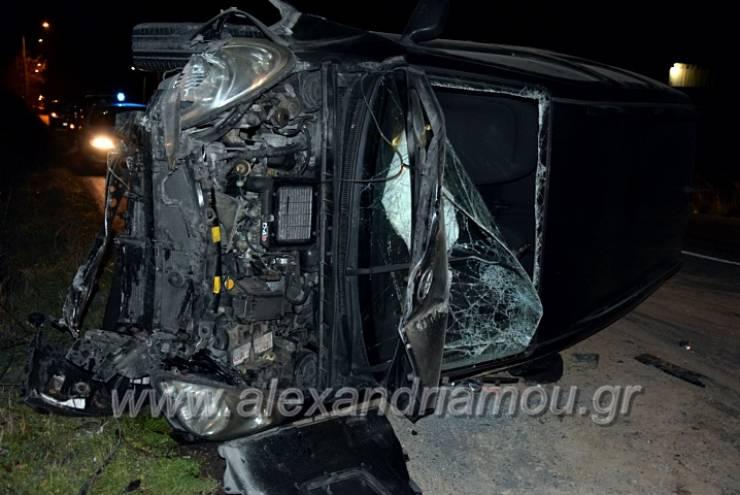 Ημαθία : Αυτοκίνητο καρφώθηκε σε τρακτέρ