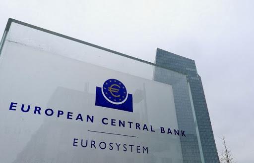 Τράπεζες : Η διαδικασία των φετινών stress test από την ΕΚΤ