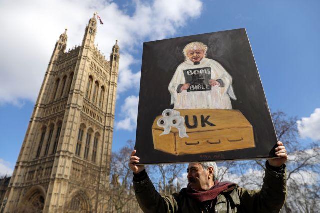 Κοροναϊός : Κατακραυγή στη Βρετανία για τον Μπόρις Τζόνσον | in.gr