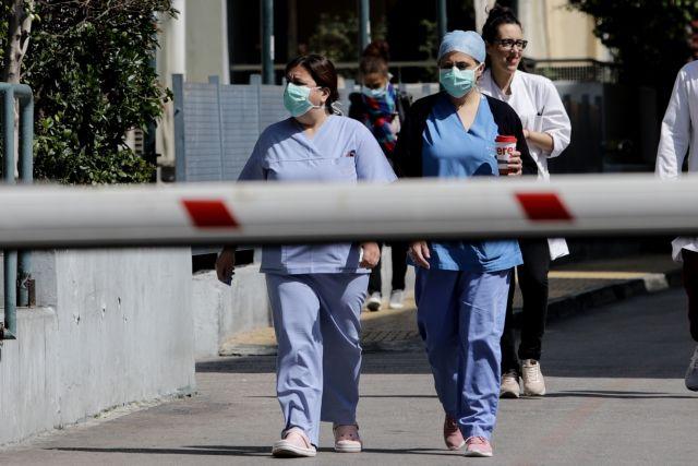 Στους 17 οι νεκροί από τον κοροναϊό στην Ελλάδα – Δύο άτομα έχασαν τη ζωή τους σε λίγες ώρες