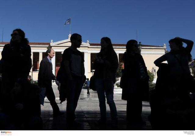 «Δεν χάνεται το εξάμηνο», επανέλαβε η ηγεσία του υπουργείου Παιδείας στη Σύνοδο Πρυτάνεων | in.gr