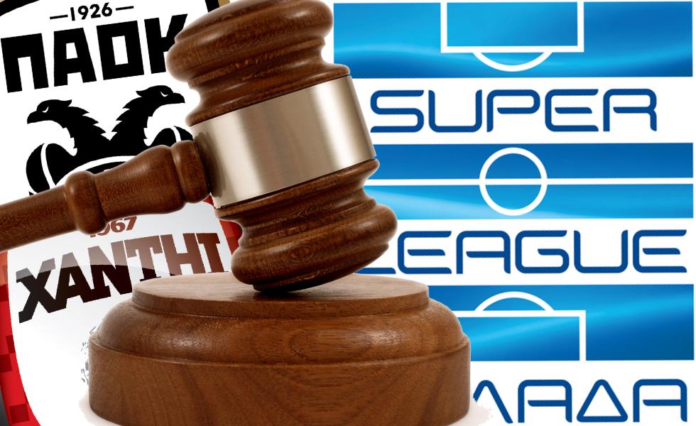 Πώς η Αθλητική Δικαιοσύνη μπήκε στην ουσία και «δημιούργησε» ποινές για να σωθούν ΠΑΟΚ – Ξάνθη