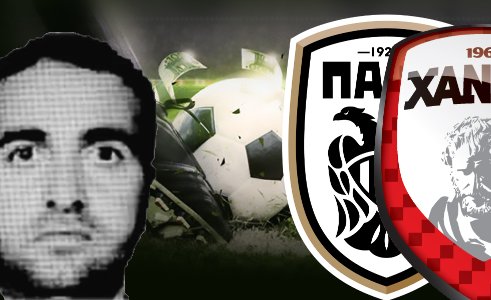 Σκάνδαλο ΠΑΟΚ – Ξάνθης : Η υπόθεση που μόλυνε το ελληνικό ποδόσφαιρο