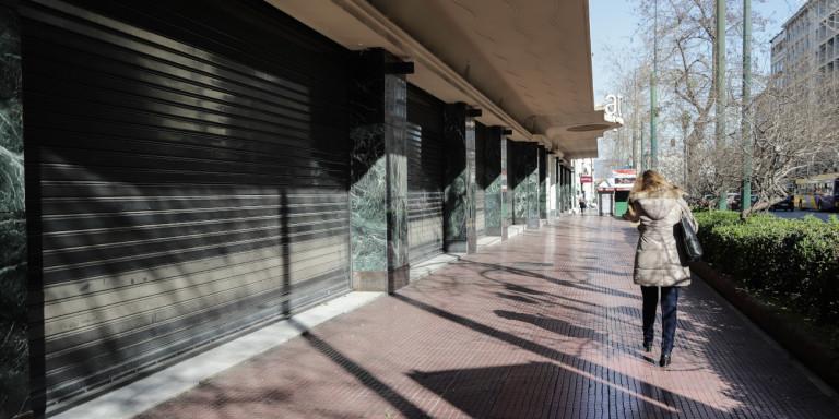 Προ των πυλών οικονομική καταστροφή λόγω κοροναϊού – Μεγάλες επιπτώσεις στην Ελλάδα | in.gr