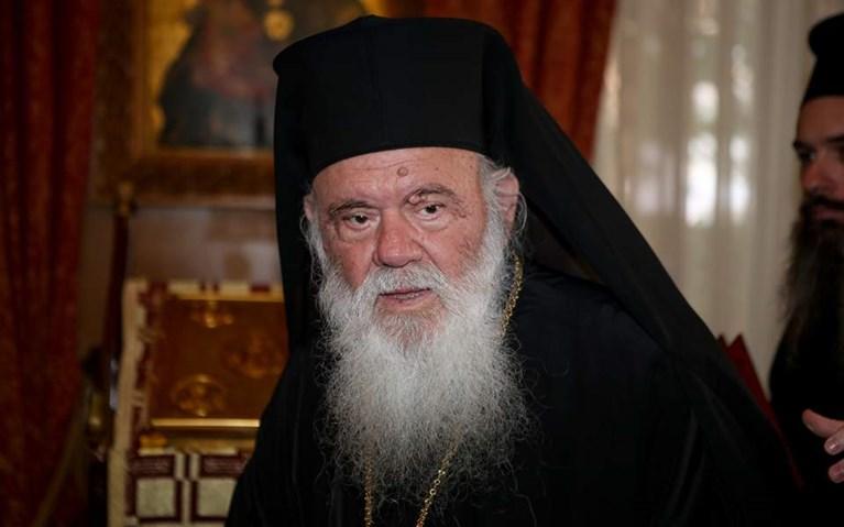 Εξιτήριο για τον Αρχιεπίσκοπο Ιερώνυμο, μετά την τοποθέτηση βηματοδότη