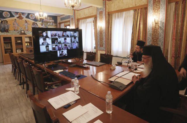 Νέα εγκύκλιος της Ιεράς Συνόδου: Κάνουμε Μεγάλη Εβδομάδα και Πάσχα στα σπίτια μας | in.gr