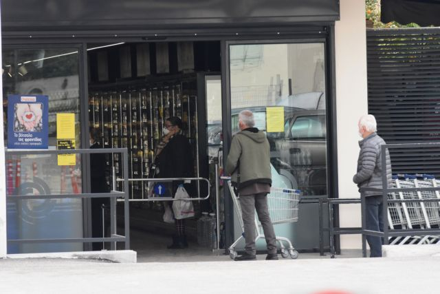 Κοροναϊός : Εκτοξεύτηκαν τα κέρδη των σούπερ μάρκετ – Τεράστια άνοδος σε οnline πωλήσεις