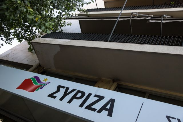 ΣΥΡΙΖΑ: Θα διατηρηθούν τα προγράμματα εξαπάτησης και ο κ. Βρούτσης ως υπουργός;