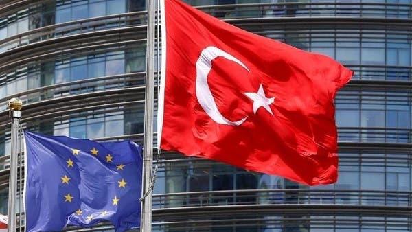 Ανησυχία των ΥΠΕΞ της ΕΕ για τις νέες γεωτρήσεις της Τουρκίας