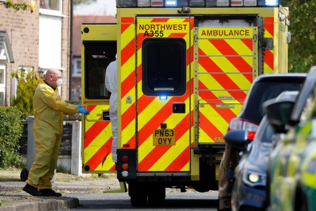 Κοροναϊός: Δράμα δίχως τέλος στη Βρετανία – 616 νεκροί σε 24 ώρες