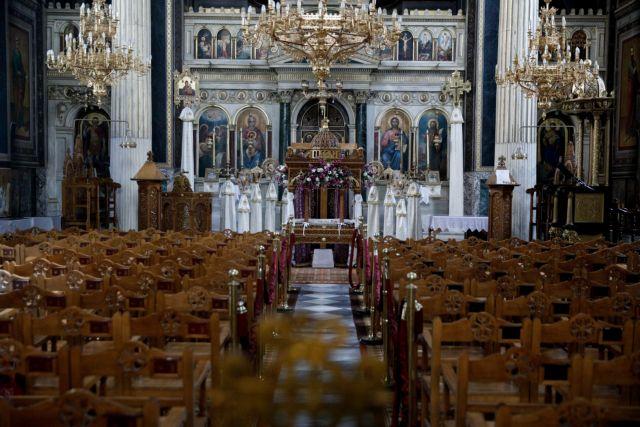 Μεσοβέζικη λύση για το άνοιγμα των εκκλησιών – Σε παρουσία πιστών επιμένουν μητροπολίτες