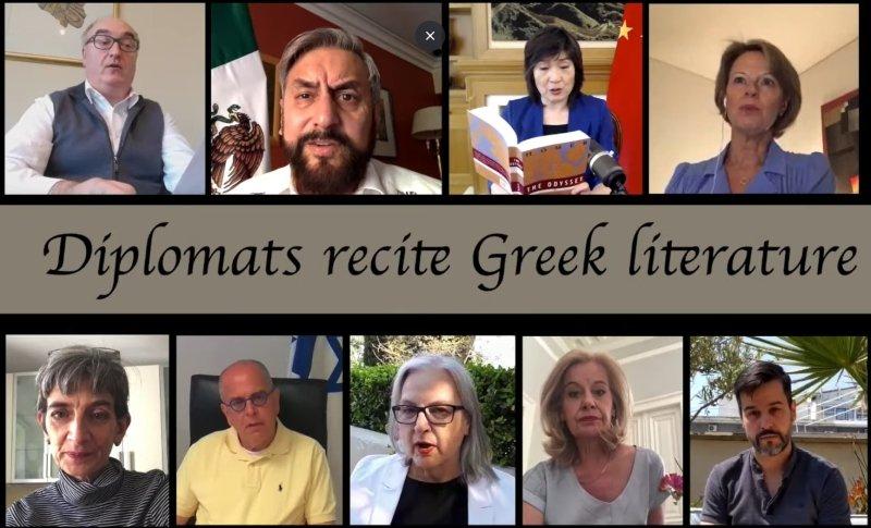 Νέο βίντεο με πρέσβεις που διαβάζουν ελληνική λογοτεχνία και στέλνουν μήνυμα μένουμε σπίτι