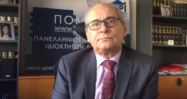 Πρόεδρος ΠΟΜΙΔΑ: Ζητήσαμε μείωση 25% του ΕΝΦΙΑ – Δεν έχουμε πάρει απάντηση