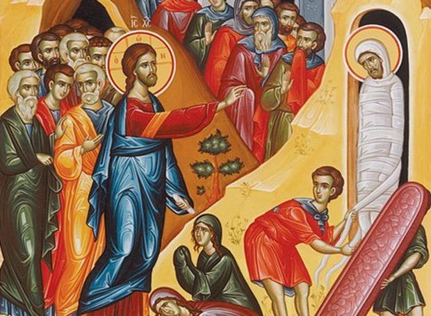 11 Απριλίου : Η Ανάσταση του Λαζάρου