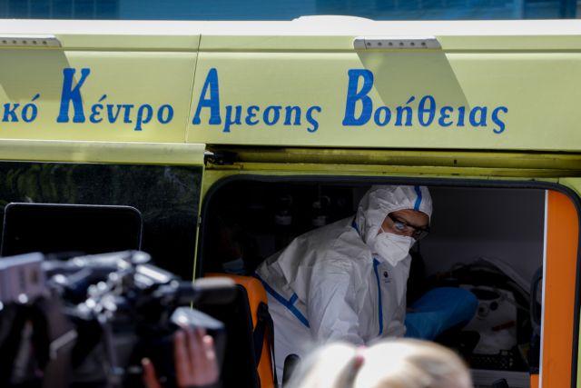 Κοροναϊός : Υγειονομική βόμβα η κλινική στο Περιστέρι, λέει η ΠΟΕΔΗΝ