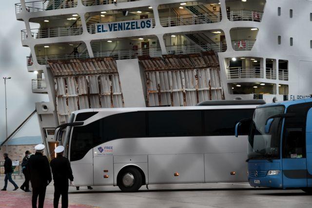 Τούρκοι επιβάτες του «Ελ. Βενιζέλος» το έσκασαν από την καραντίνα