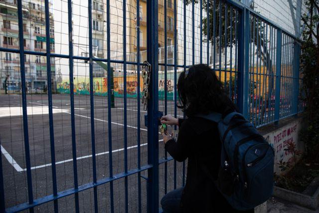 Αντιδράσεις για το άνοιγμα των σχολείων: Γιατί είναι επιφυλακτικοί οι εκπαιδευτικοί – Τι λένε οι ειδικοί